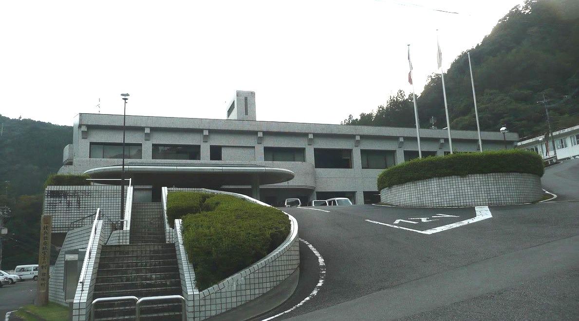 諸塚村役場